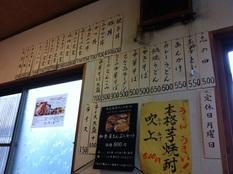 20120425加登屋食堂②