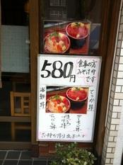 20120508一力②