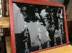 20120508一力③