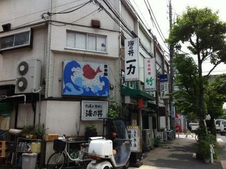20120508一力①