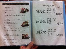 20120525磯亭③