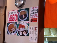 20120526箕輪商會③