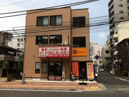 20120526箕輪商會①