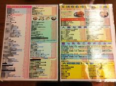 20120529三浦家②