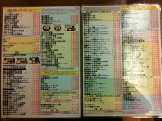 20120529三浦家③
