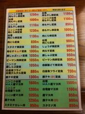 20120529三浦家⑤