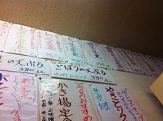20120605みや古食堂③