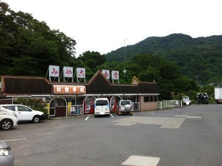 20120605みや古食堂①