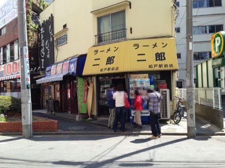 20140412 ラーメン二郎 松戸駅前店①