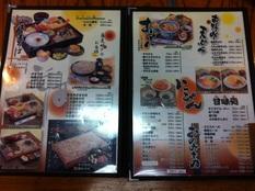 20120612ふく茶屋③