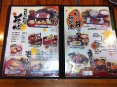 20120612ふく茶屋④