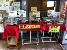 20120620まぐろレストラン③