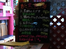 20120623大萬福②