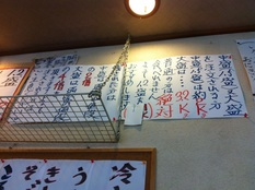 20120629吉野屋⑤