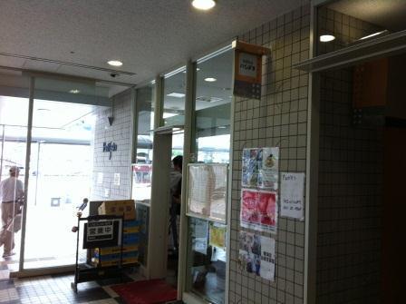 20120710いしがき①