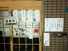 20120803 あさちゃん②