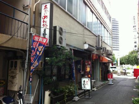 20120821吉野屋①