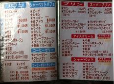 20120904カントリーロード④
