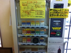 20120919 ラーメン二郎 栃木街道店①