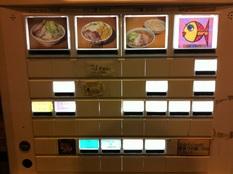 20121120 ラーメン二郎 野猿街道店②