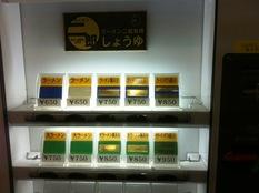 20121225 ラーメン二郎 ひばりヶ丘③