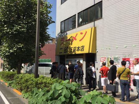 20151003 ラーメン二郎 三田本店